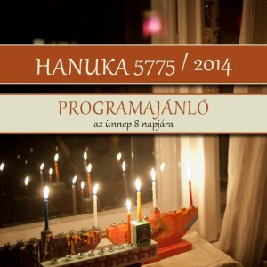 hanuka_aj__nl___2014